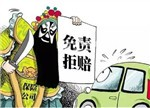 比亚迪唐在上海热销的局面或将改写