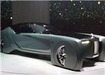 顶级奢华 劳斯莱斯第一款概念车发布(图)