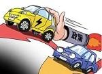 """北汽""""占尽""""三大优势 在北京市场独领风骚"""
