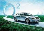 工信部发布第八批新能源汽车免购置税名单(附原文)