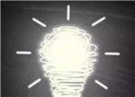 LED照明叫好不叫座的局面或将改变