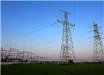 赵建国与李庆奎职位对调 电力系高层互换隐情