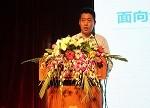 天合光能王浩:呼吁光伏组件创新应用