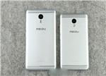 魅蓝3s评测:与魅蓝Note3/红米3s混战千元市场 谁将胜出?