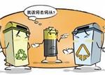 谈动力电池梯次利用及其市场发展空间