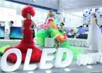 OLED和液晶站在了博弈的十字路口 面板厂商如何站位?