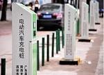 各省市新能源车充电设施规划最全盘点