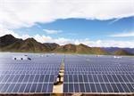 中国电建水电七局建设世界最大山地光伏项目群