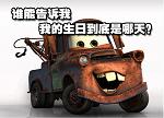 涨知识!如何从车上标识看懂汽车的出厂日期