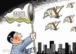 """【盘点】2016年上半年八大中国制造灯具""""召回案"""""""