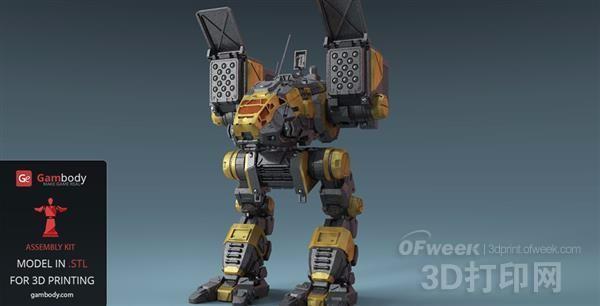 超精细:3d打印机甲战士角色模型