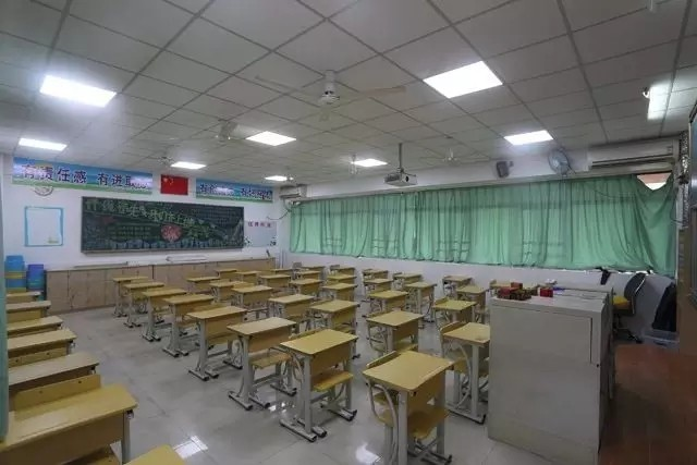 教室文化墙创意设计图片绿色