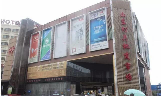 济南三孔桥灯具批发市场