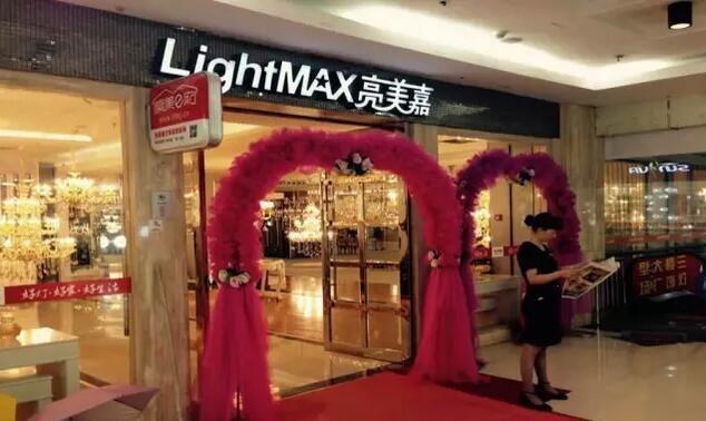 济南消费者为何都奔往市中心购买LED照明灯饰?