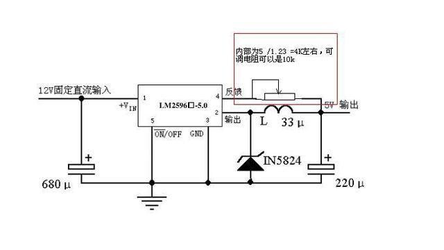 直流电源系列之lm2596开关电源模块