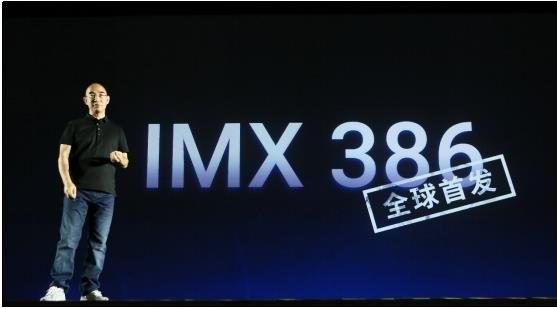魅族MX6在拍照方面和华为P9有的一拼