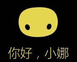 微软小娜在中国区的形象为可爱的小面团