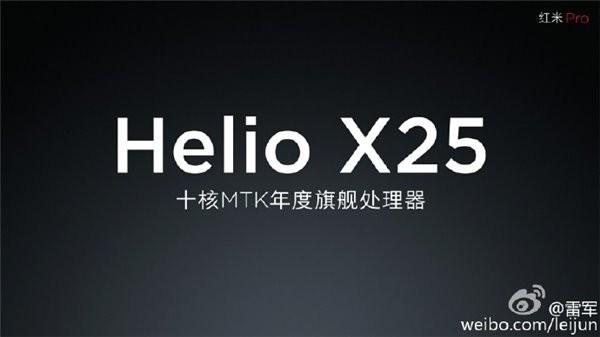雷军自曝红米Pro:X25处理器的旗舰机接招吧