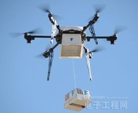无人机送货