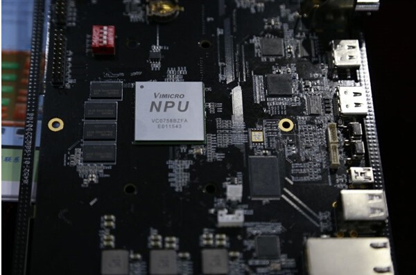 中国首款嵌入式神经网络处理器(NPU)