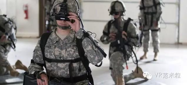 军事应用_从南海问题看VR军事应用的发展前景OFwee
