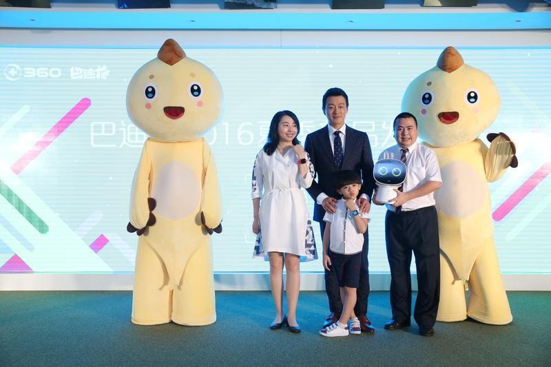 360发布新款巴迪龙儿童智能手表5c和360儿童机器人