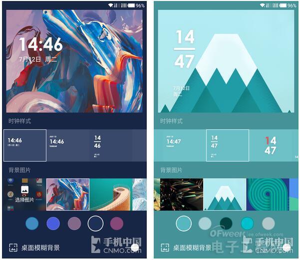 一加手机3 H2OS 1.4体验评测:轻快之于简约
