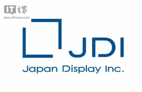 弥补苹果iPhone产能空缺 JDI进军PC屏幕领域