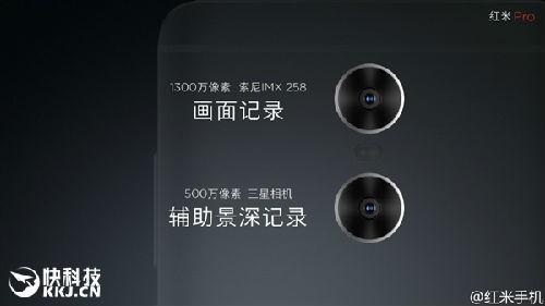 红米pro配置参数:索尼IMX258 三星CMOS