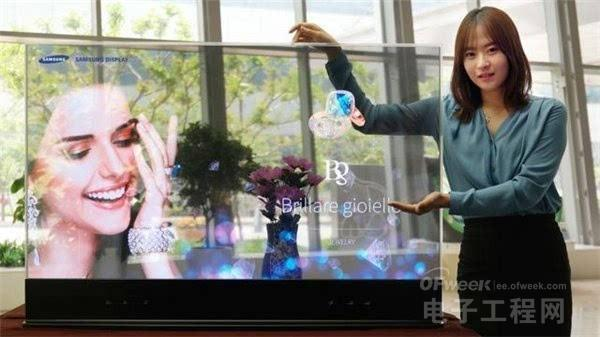 需求不足 三星放弃透明OLED面板研发生产