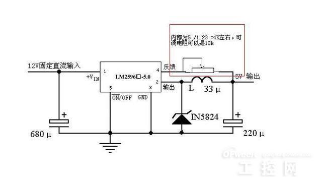 直流电源lm2596开关电源模块