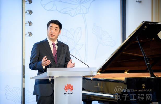 华为副董事长、轮值CEO胡厚崑在华为法国夏季音乐会宣布与Web@académie的合作