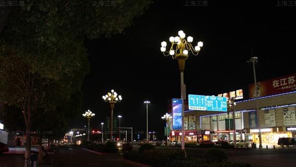 三思参与国内首个大型智慧路灯系统项目建成