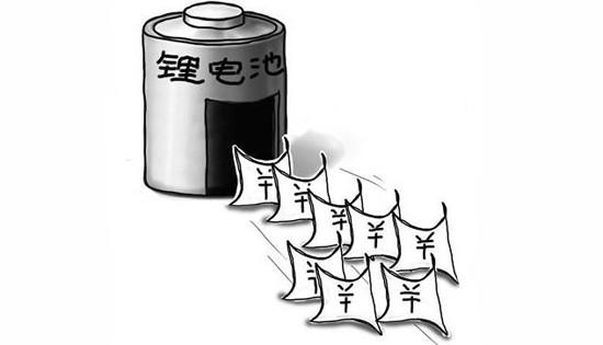 """锂电池行业火热引""""争食"""" 哪些企业成功了?"""