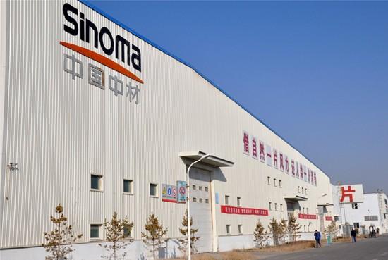 中材科技:目前锂电池隔膜产能约2000万平米