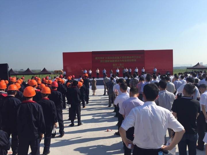 投资50亿 浙江国能动力电池项目开建