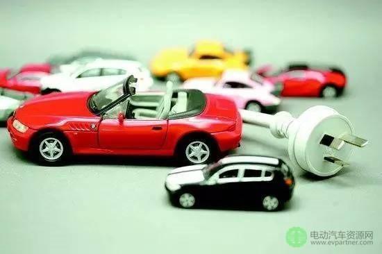 新能源汽车补贴未来或转向充电桩