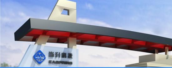 当升科技:关于投资建设江苏当升二期工程第二阶段的公告