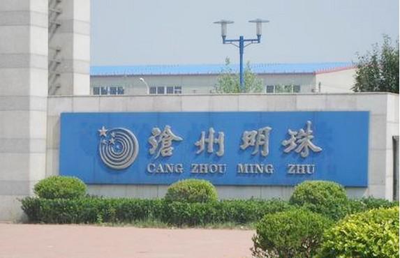 沧州明珠:一季度干法膜产量约为2800万平米