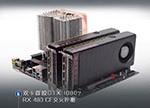 AMD RX 480 CF双卡性能评测:对决NVIDIA的GTX 1080/1070显卡战果如何?