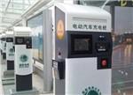 广州:拟定统一充电桩标准 核心区每公里有充电桩