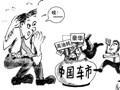 宝马/奔驰竞争越演越烈 下半年豪华车座次恐再生变