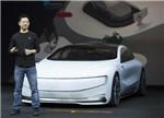 互联网造车趋势已成 乐视汽车潜心布局遭妒忌?