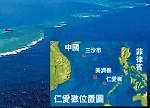 【观察】南海不可让的光伏界特别声明!