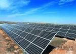 【视点】我国光伏发电2016年发展前景:有望成主导能源