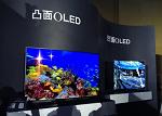 OLED电视战略获国家支持 引领彩电业