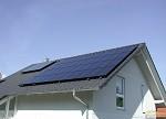南昌今年首批屋顶光伏工程建成 249户获补贴