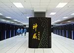 跑赢Intel/AMD?国内处理器的指令集体系及技术来源解析