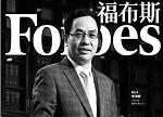 """李河君专访:希望汉能成为""""中国的苹果"""""""