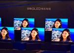 三星陆续出售液晶面板工厂 OLED电视市场全力提速
